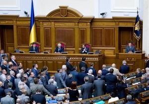 НГ: Украинская оппозиция вновь раскачивает парламент