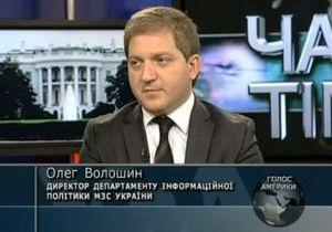 Олег Волошин о следующих шагах Украины на пути евроинтеграции