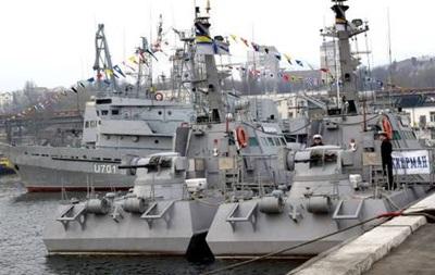 Весь склад ВМС України піднято за тривогою