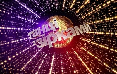 Танцы со звездами 2018: кто победил в шоу