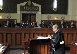 Египетский суд удовлетворил прошение о пересмотре приговора Мубараку