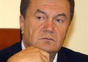 Янукович назначил Вилкула вице-премьером