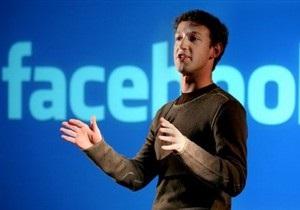 Создатель Facebook выбыл из рейтинга 40 самых богатых людей в мире