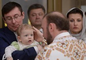 Крестный отец: Луценко вместе с женой Порошенко крестил дочь депутата Юрия Стеця