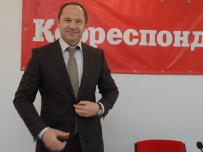 Чат с Сергеем Тигипко