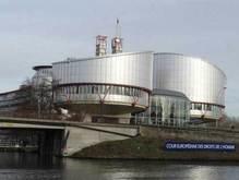 В Украине появится издание решений Евросуда