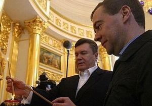 Монахи Лавры передали Медведеву подарок для Путина