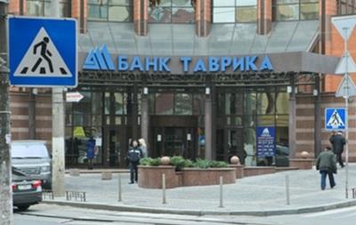 В Украине ликвидировали банк