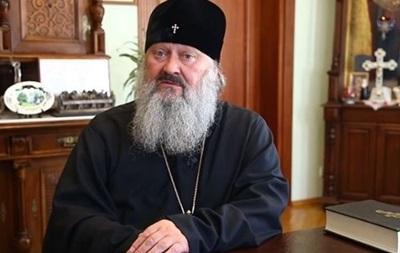 Митрополит Павло пов язав обшуки з автокефалією
