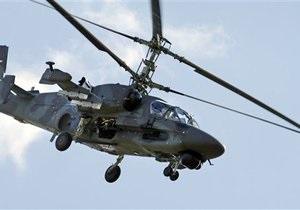 В России разбился вертолет Ка-52
