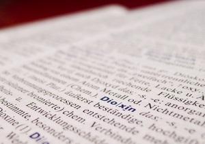 Кабмин утвердил процедуру исполнения закона о доступе к публичной информации