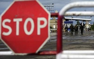 Украина попросила западных соседей усилить погранконтроль