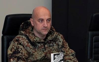 Экс-бойца  ДНР  Прилепина взяли на работу в театр