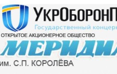 Руководство Укроборонпрома обвинили в злоупотреблениях