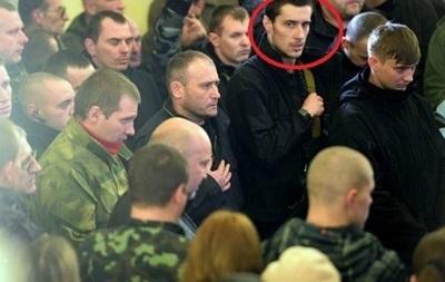 Екс-охоронця Яроша в Росії засудили до чотирьох років в язниці