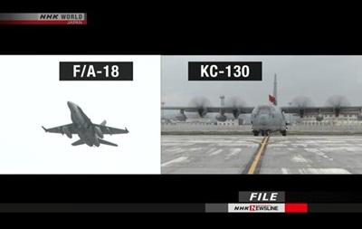 Зіткнення літаків США в Японії: виявлений ще один військовий