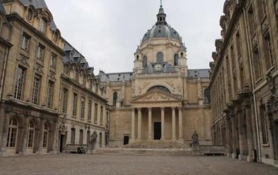 У Франції закрили Сорбонну з міркувань безпеки