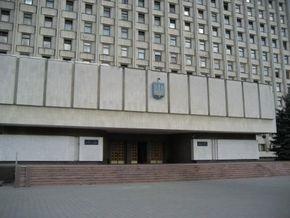 Центризбирком отказал в регистрации еще четырем кандидатам в президенты