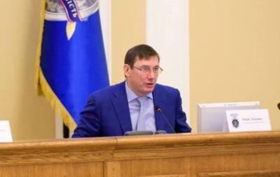 ГПУ завершила експертизу щодо розстрілів на Майдані