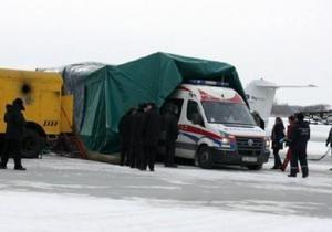 В Бостоне скончался ребенок, получивший при пожаре во Львовской области ожоги 80% тела
