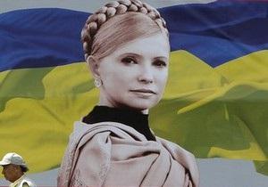 Тимошенко отреагировала на принятие в первом чтении языкового законопроекта