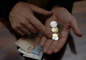 Налоговые льготы - НДС - Налог на прибыль - Кабмин решил пересмотреть систему налоговых льгот