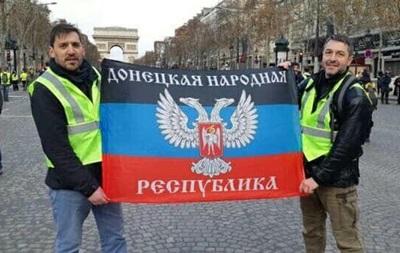 СБУ на протестах во Франции обнаружила след России