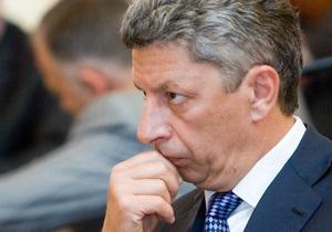 Юрий Бойко: вице-премьер-министр