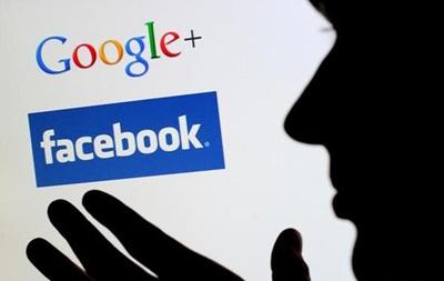 Правительство Австралии проверит Facebook и Google