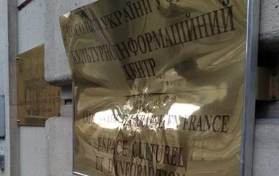 От протестов в Париже пострадал Украинский культурный центр