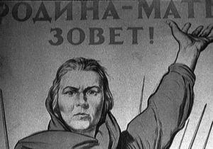 Опрос R&B: Для украинцев самый значимый юбилей - 70-летие начала Великой отечественной войны