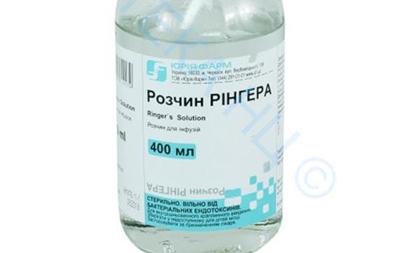 В Украине запретили раствор для инфузий