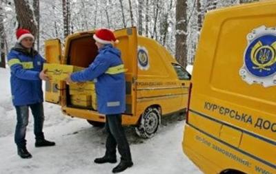 Укрпошта попередила про затримки в доставці посилок у свята