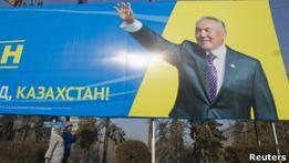 В Казахстане проходят досрочные выборы в парламент