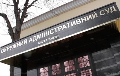 Суд обвинил Сытника и Лещенко в разглашении информации о Манафорте