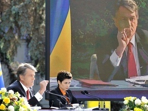 Ющенко: То, что называется  вона  - нельзя критиковать