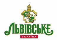 «Львівське» отправляется в тур по городам Западной Украины и дарит крупнейший пивной праздник года!