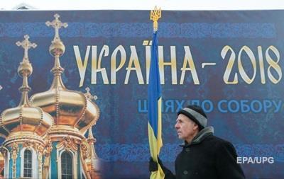 У РПЦ назвали Собор у Києві  канонічно нікчемним