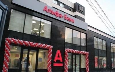 В Альфа-банку стався збій, у частини клієнтів обнулилися рахунки