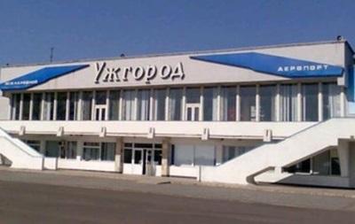 Евросоюз  открыл небо  для полетов в аэропорт Ужгород