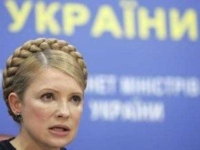 Источник: Тимошенко тайно собрала Кабмин