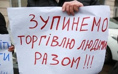 От торговли людьми пострадали 223 украинцев - МВД