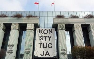 Евросуд требует от Польши приостановить действие реформы суда
