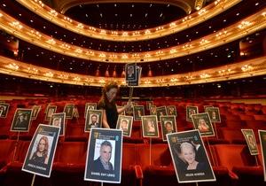 Британская киноакадемия раздала награды