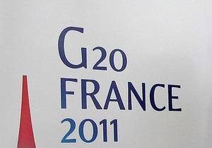 Замминистров финансов G20 обсудили понижение кредитного рейтинга США