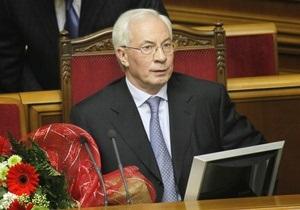 Азаров заявил, что новому главе СБУ нужно разделить бизнес и работу