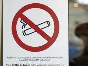 Ъ: Украина потратит 6,7 млн гривен на борьбу с курением