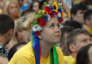 Синоптики прогнозируют дождь в день матча Украина - Франция