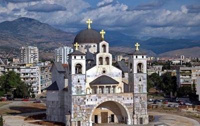 Влада Чорногорії теж хоче автокефалію для своєї церкви