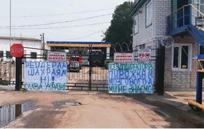 На Чернігівщині бізнесмен відсудив агрохолдинг у рейдерів-депутатів - юрист